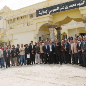 جامعة السيد محمد بن علي السنوسي تجدد رفضها محاولات إلغاء الجامعة