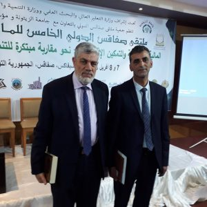 رئيس الجامعة يشارك في الملتقى الدولي الخامس للمالية الإسلامية