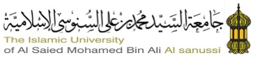 The Islamic University of Al saied Mohamed Bin Ali Al Sanussi