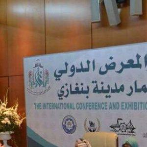 باحث بجامعة السيد محمد بن علي السنوسي الإسلامية يشارك في المؤتمر والمعرض لإعادة أعمار بنغازي