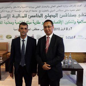 اتفاقية تعاون مع جامعة الزيتونة