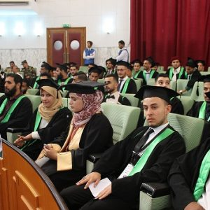 29 من اكتوبر يوم الخريج بجامعة السيد محمد بن علي السنوسي الإسلامية