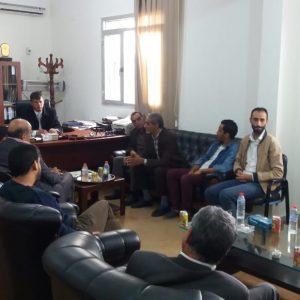 السيد الدكتور موسي رجب عبد الشفيع رئيس جامعة السيد محمد بن علي السنوسي الإسلامية يعقد اجتماعا مع موظفي الإدارة العامة