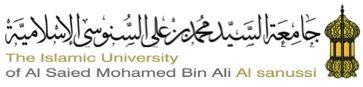 The Islamic University of Al saied Mohamed Bin Ali Al Sanussi